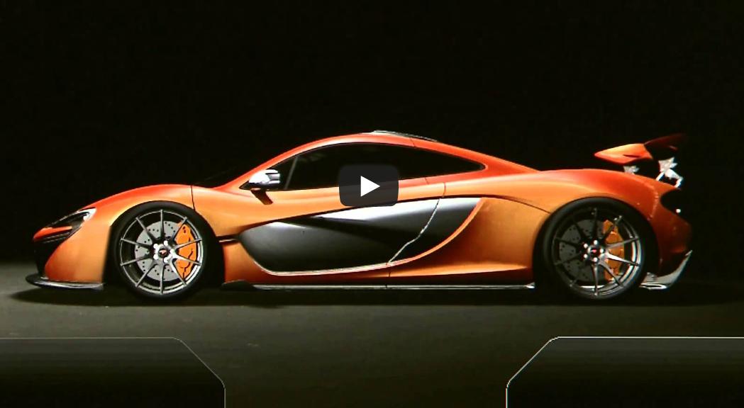 Blog 4 Auto Auto Automobile Voitures De Sport 187 Teaser Mclaren P1 Une Vraie Voiture De Course